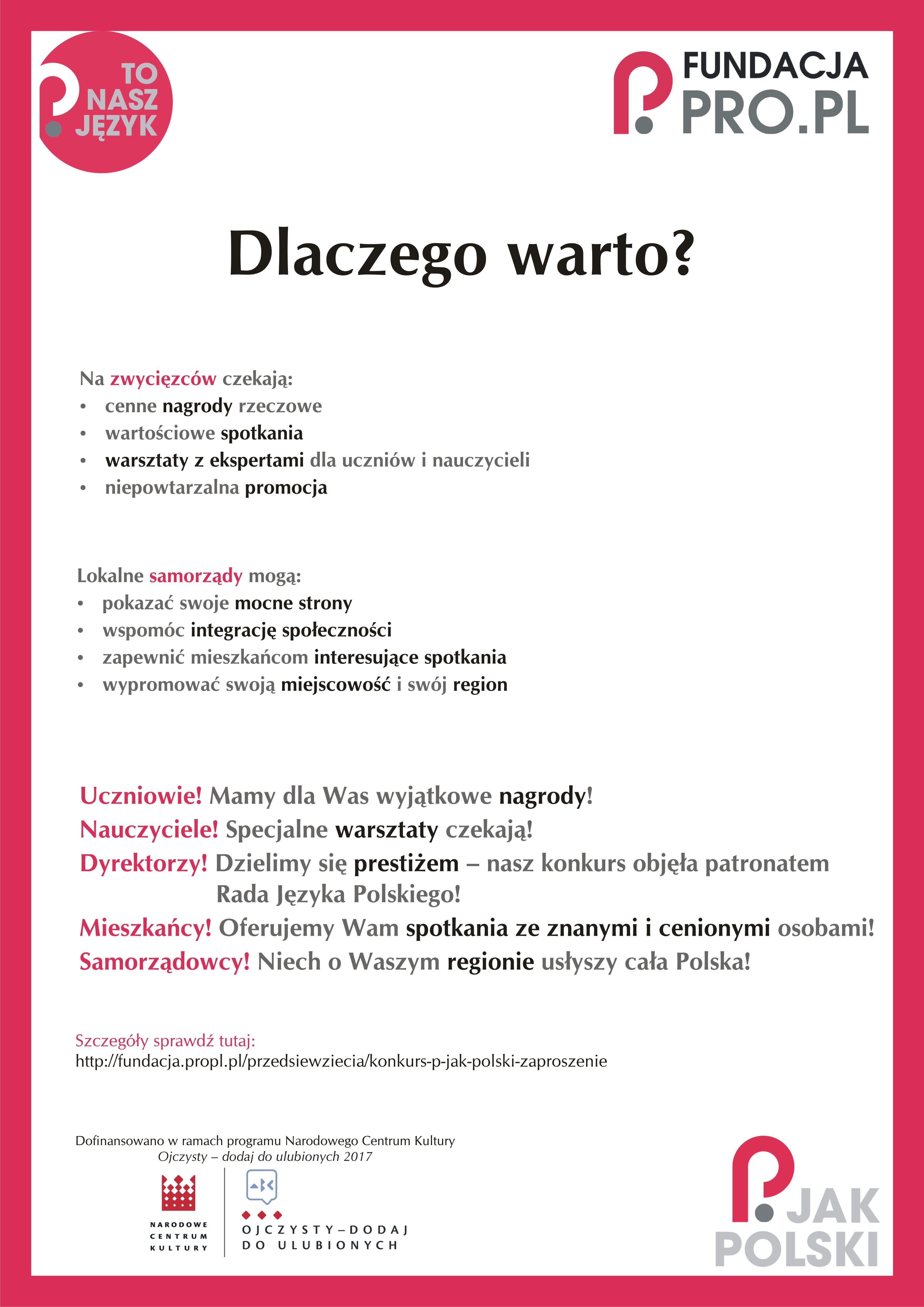 Konkurs P Jak Polski Ponowne Zaproszenie Propl